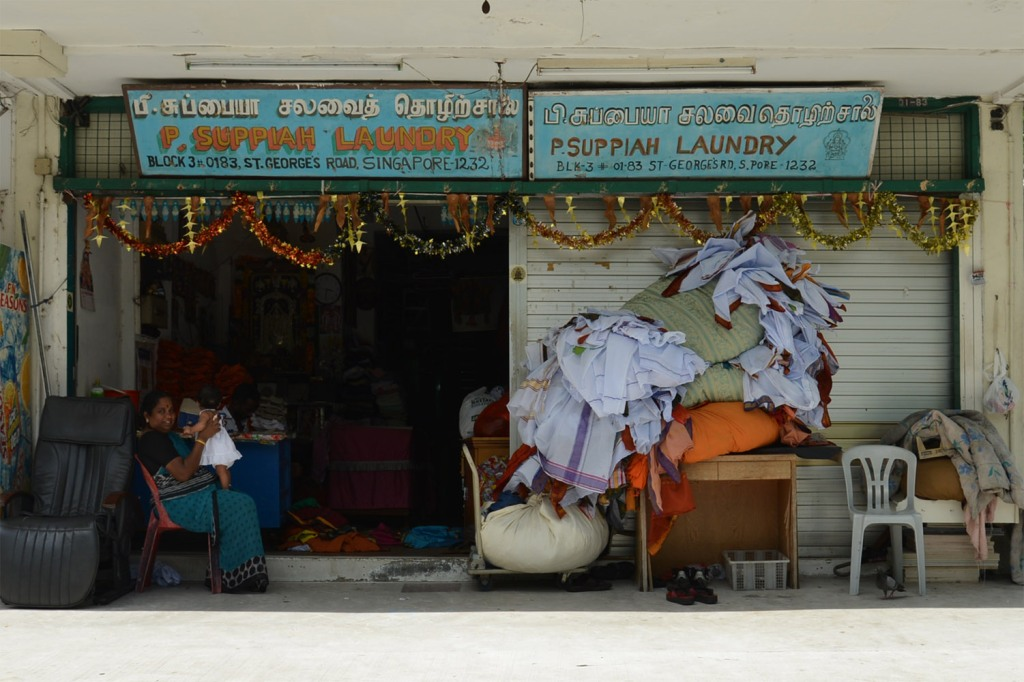 P.Suppiah Laundry